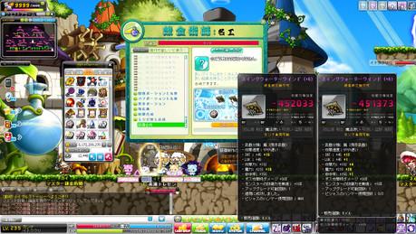 Ms0175_a01