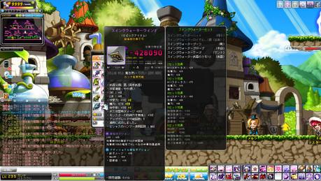Ms0175_a06