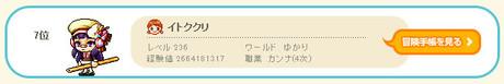 Ms0179_a01