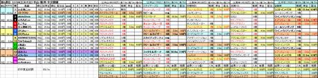 K0046_05